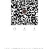 かいとさんのカカオトーク QRコード