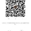naoさんのカカオトーク QRコード
